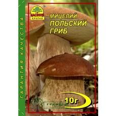МИЦЕЛИЙ ЗЕРНОВОЙ ПОЛЬСКИЙ ГРИБ, 10 Г