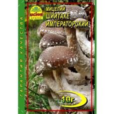 МИЦЕЛИЙ ЗЕРНОВОЙ ШИИТАКЕ ИМПЕРАТОРСКИЙ, 10 Г