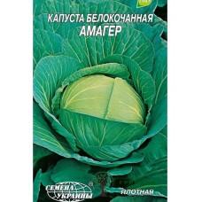 """СЕМЕНА КАПУСТА БЕЛОКОЧАННАЯ """"АМАГЕР"""", 1 Г"""