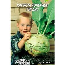 """Купить СЕМЕНА КАПУСТА КОЛЬРАБИ """"ГИГАНТ"""", 1 Г"""