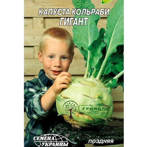 "СЕМЕНА КАПУСТА КОЛЬРАБИ ""ГИГАНТ"", 1 Г"
