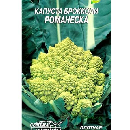 """СЕМЕНА КАПУСТА БРОККОЛИ """"РОМАНЕСКА"""", 0,5 Г"""