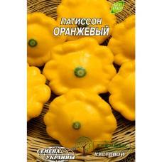 "СЕМЕНА ПАТИССОН ""ОРАНЖЕВЫЙ"", 3 Г"