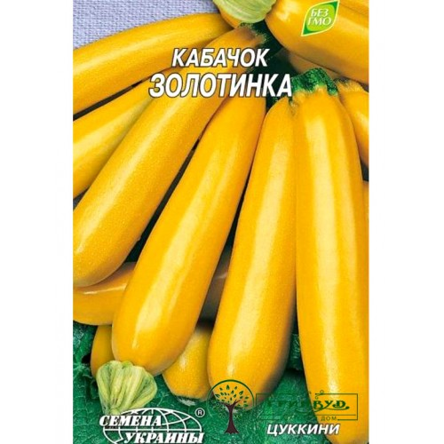 """Купить СЕМЕНА КАБАЧОК """"ЗОЛОТИНКА"""", 3 Г"""