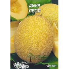 """СЕМЕНА ДЫНЯ """"ЛЕСЯ""""/, 2 Г"""