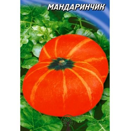 """СЕМЕНА ТЫКВА """"МАНДАРИНЧИК"""", 2000 ШТ. /ГЕЛИОС/"""