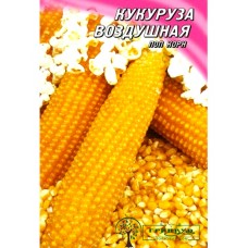 "СЕМЕНА КУКУРУЗА ВОЗДУШНАЯ ""ПОП-КОРН"", 30 ШТ. /ГЕЛИОС/"