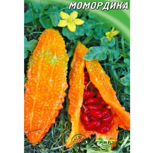 СЕМЕНА МОМОРДИКА, 5 ШТ. /ГЕЛИОС/