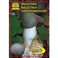 МИЦЕЛИЙ ЗЕРНОВОЙ ВЕСЕЛКА, 10 Г