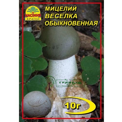 Купить МИЦЕЛИЙ ЗЕРНОВОЙ ВЕСЕЛКА, 10 Г
