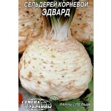 """СЕМЕНА СЕЛЬДЕРЕЙ КОРНЕВОЙ """"ЭДВАРД""""/, 0,5 Г"""