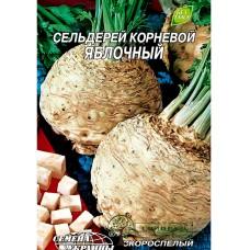 """СЕМЕНА СЕЛЬДЕРЕЙ КОРНЕВОЙ """"ЯБЛОЧНЫЙ""""/, 0,5 Г"""