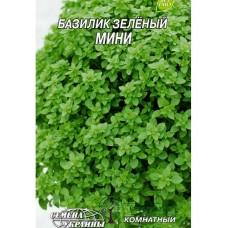 "СЕМЕНА БАЗИЛИК ЗЕЛЕНЫЙ ""МИНИ"", 0,3 Г"