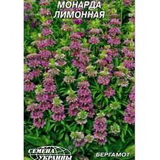 СЕМЕНА МОНАРДА ЛИМОННАЯ, 0,2 Г