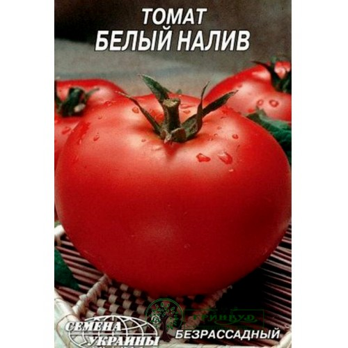 """СЕМЕНА ТОМАТ """"БЕЛЫЙ НАЛИВ""""/, 0,2 Г"""