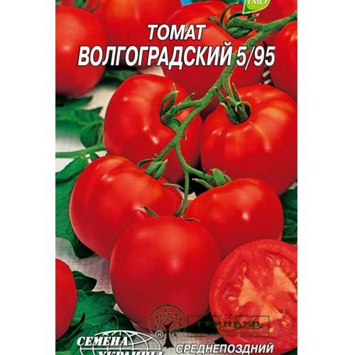 """Купить СЕМЕНА ТОМАТ """"ВОЛГОГРАДСКИЙ 5/95""""/, 0,2 Г"""
