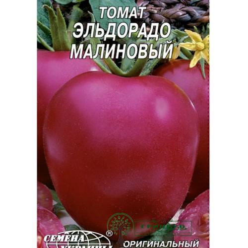 """СЕМЕНА ТОМАТ """"ЭЛЬДОРАДО МАЛИНОВЫЙ""""/, 0,1 Г"""