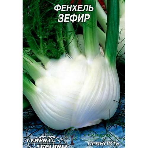"""СЕМЕНА ФЕНХЕЛЬ """"ЗЕФИР"""", 1 Г"""