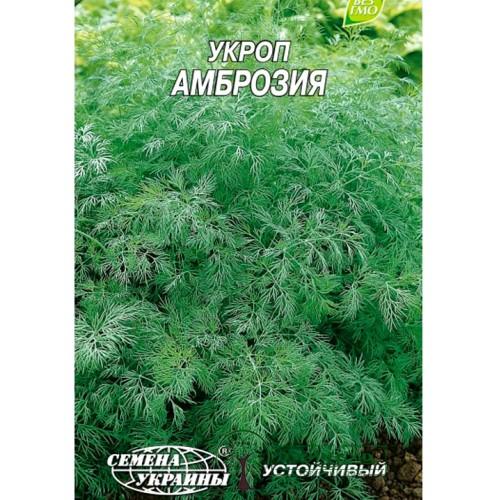 "СЕМЕНА УКРОП ""АМБРОЗИЯ""/, 3 Г"