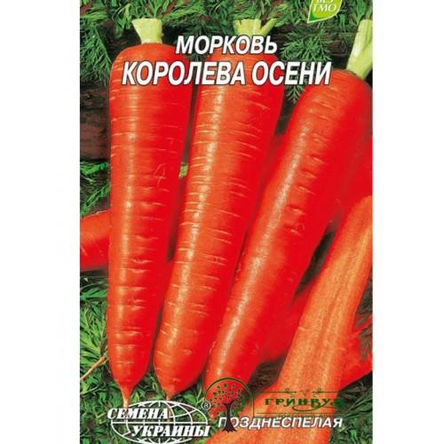 """Купить СЕМЕНА МОРКОВЬ """"КОРОЛЕВА ОСЕНИ"""", 2 Г"""