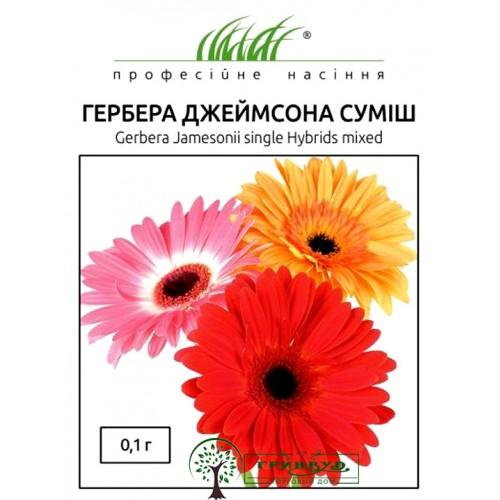 СЕМЕНА ГЕРБЕРА ДЖЕЙМСОНА СМЕСЬ, 0,1 Г /ПРОФ.СЕМЕНА/