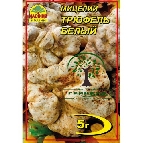 МИЦЕЛИЙ ТРЮФЕЛЬ БЕЛЫЙ, 5 Г