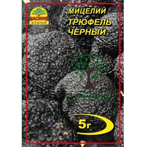 МИЦЕЛИЙ ТРЮФЕЛЬ ЧЕРНЫЙ, 5 Г