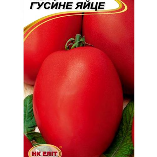 "СЕМЕНА ТОМАТ ""ГУСИНОЕ ЯЙЦО"", 0,1 Г"