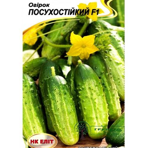 "СЕМЕНА ОГУРЕЦ ""ЗАСУХОУСТОЙЧИВЫЙ F1"", 20 ШТ."