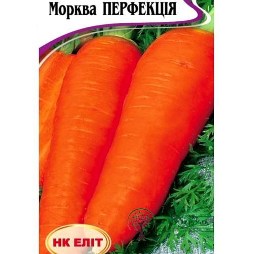 """СЕМЕНА МОРКОВЬ """"ПЕРФЕКЦИЯ"""", 2 Г"""