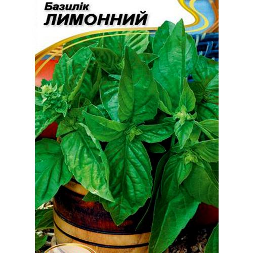 СЕМЕНА БАЗИЛИК ЛИМОННЫЙ, 0,5 Г