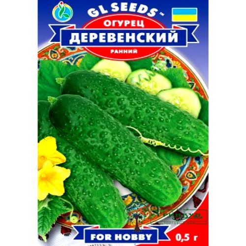 "СЕМЕНА ОГУРЕЦ РАННИЙ ""ДЕРЕВЕНСКИЙ"", 0,5 Г /GL SEEDS/"