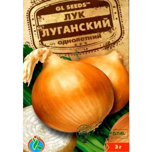 """СЕМЕНА ЛУК """"ЛУГАНСКИЙ"""", 2 Г /GL SEEDS/"""