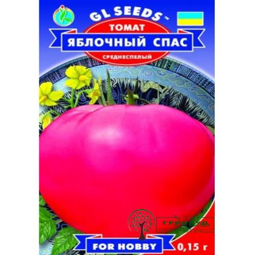 """СЕМЕНА ТОМАТ """"ЯБЛОЧНЫЙ СПАС"""", 0,15 Г /GL SEEDS/"""