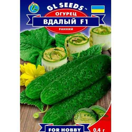"СЕМЕНА ОГУРЕЦ РАННИЙ ""ВДАЛЫЙ F1"", 0,4 Г /GL SEEDS/"