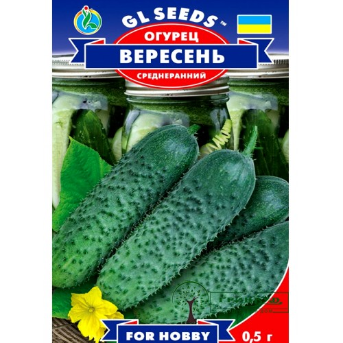 "СЕМЕНА ОГУРЕЦ ""ВЕРЕСЕНЬ"", 0,5 Г /GL SEEDS/"