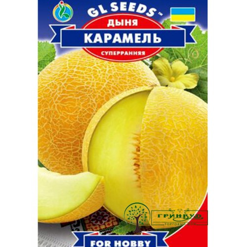 """СЕМЕНА ДЫНЯ """"КАРАМЕЛЬ"""", 2 Г /GL SEEDS/"""