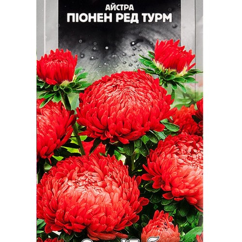 "СЕМЕНА АСТРА ВЫСОКОРОСЛАЯ ""ПИОНЕН РЕД ТУРМ"", 0,25 Г"