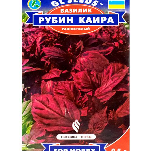 "СЕМЕНА БАЗИЛИК ""РУБИН КАИРА"", 0,5 Г /GL SEEDS/"