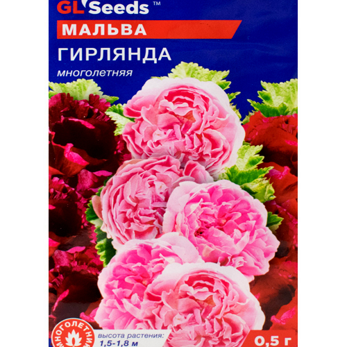 "СЕМЕНА МАЛЬВА ""ГИРЛЯНДА"", 0,5 Г /GL SEEDS/"