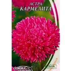 "СЕМЕНА АСТРА ХУДОЖЕСТВЕННАЯ ""КАРМЕЛИТА"", 0,3 Г."
