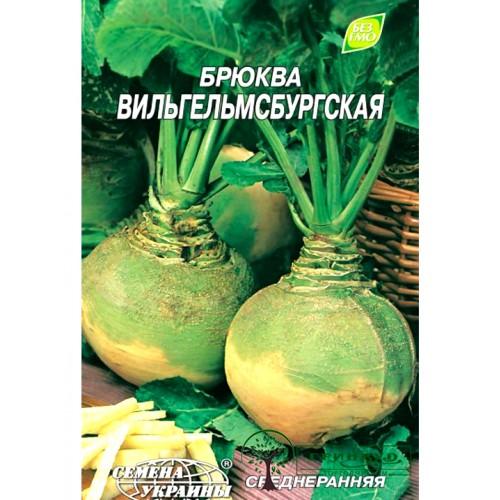 СЕМЕНА БРЮКВА ВИЛЬГЕЛЬМСБУРГСКАЯ, 2 Г