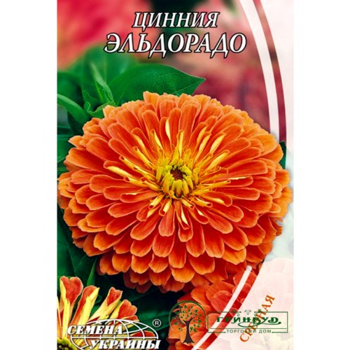 """Купить СЕМЕНА ЦИННИЯ """"ЭЛЬДОРАДО"""", 0,5 Г"""