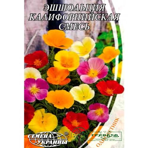 Купить СЕМЕНА ЭШШОЛЬЦИЯ КАЛИФОРНИЙСКАЯ СМЕСЬ, 0,5 Г
