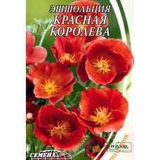 "СЕМЕНА ЭШШОЛЬЦИЯ ""КРАСНАЯ КОРОЛЕВА"", 0,5 Г"