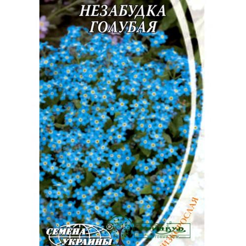 Купить СЕМЕНА НЕЗАБУДКА ГОЛУБАЯ, 0,1 Г
