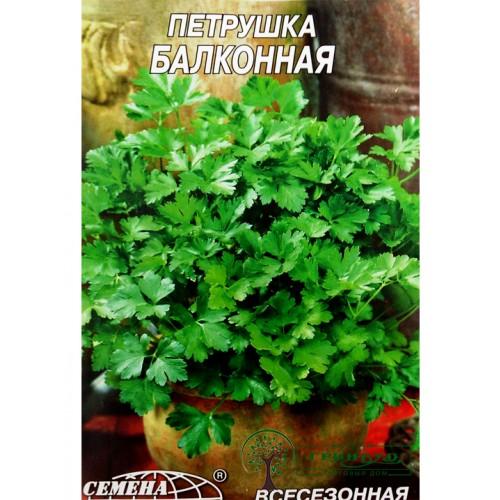"""СЕМЕНА ПЕТРУШКА ЛИСТОВАЯ """"БАЛКОННАЯ"""", 2 Г"""