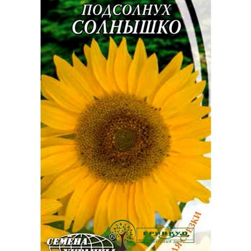 """СЕМЕНА ПОДСОЛНУХ ДЕКОРАТИВНЫЙ """"СОЛНЫШКО"""", 1,5 Г"""