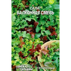 """СЕМЕНА САЛАТ """"БАЛКОННЫЙ СМЕСЬ"""", 0,5 Г"""