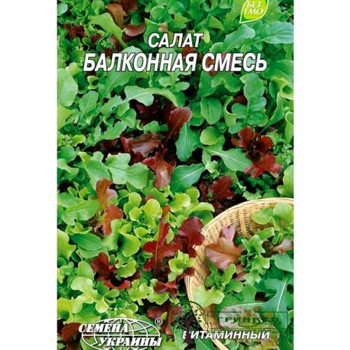 """Купить СЕМЕНА САЛАТ """"БАЛКОННЫЙ СМЕСЬ"""", 0,5 Г"""